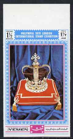 Yemen - Royalist 1970 'Philympia 70' Stamp Exhibition 1.5B Crown from imperf set of 10, Mi 1029B* unmounted mint