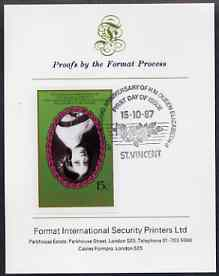 St Vincent 1987 Ruby Wedding 15c (young Queen Victoria) unmounted mint imperf single with centre inverted mounted on Format International proof card with special first day cancellation, produced for publicity purposes but very few exist, as SG 1079var*