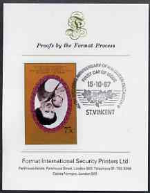 St Vincent 1987 Ruby Wedding 75c (Queen & Prince Andrew) unmounted mint imperf single with centre inverted mounted on Format International proof card with special first day cancellation, produced for publicity purposes but very few exist, as SG 1080var*