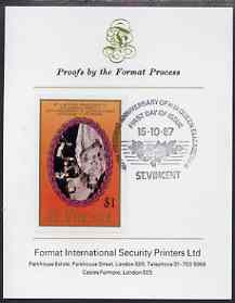 St Vincent 1987 Ruby Wedding $1 (Coronation) unmounted mint imperf single with centre inverted mounted on Format International proof card with special first day cancellation, produced for publicity purposes but very few exist, as SG 1081var*