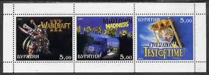 Buriatia Republic 2000 Computer Games perf sheetlet containing 3 values unmounted mint