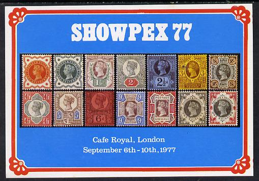 Exhibition souvenir sheet for 1977 Showpex showing Great Britain QV Jubilee set of 14 unmounted mint