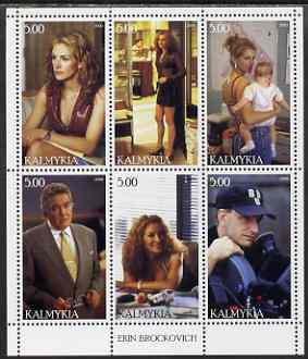 Kalmikia Republic 2000 Erin Brockovich #1 perf sheetlet containing 6 values (vertical format) unmounted mint