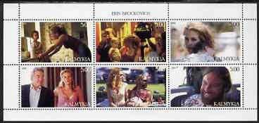 Kalmikia Republic 2000 Erin Brockovich #2 perf sheetlet containing 6 values (horizontal format) unmounted mint