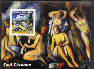 Congo 2003 Nude Paintings by Paul Cezanne imperf m/sheet unmounted mint