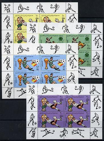Libya 1982 Football World Cup set of 4 sheetlets each containing block of 4 (SG 1180-3) unmounted mint