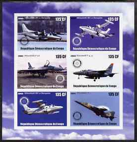 Congo 2003 Jet Aircraft imperf sheetlet containing 6 x 135 cf values each with Rotary Logo, unmounted mint