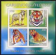 Benin 2003 World Fauna #02 - Tigers imperf sheetlet containing 4 values unmounted mint