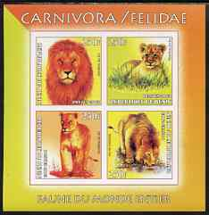 Benin 2003 World Fauna #09 - Lions imperf sheetlet containing 4 values unmounted mint