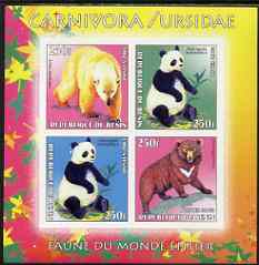 Benin 2003 World Fauna #10 - Bears & Pandas imperf sheetlet containing 4 values unmounted mint