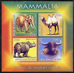 Benin 2003 World Fauna #12 - Elephant, Camel, Rhino & Buffalo imperf sheetlet containing 4 values unmounted mint