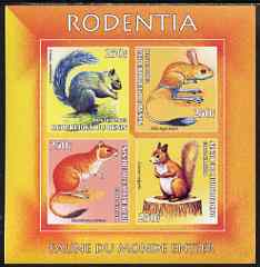 Benin 2003 World Fauna #15 - Rodentia (Squirrels & Gerbils) imperf sheetlet containing 4 values unmounted mint
