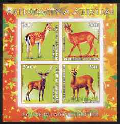 Benin 2003 World Fauna #17 - Deer imperf sheetlet containing 4 values unmounted mint