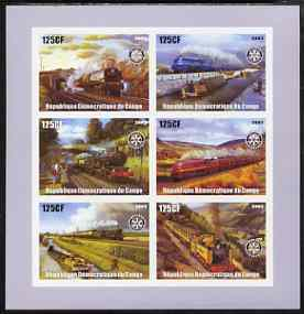 Congo 2003 Paintings of Steam Trains imperf sheetlet containing 6 x 125 cf values each with Rotary Logo, unmounted mint