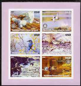 Congo 2003 Birds imperf sheetlet containing 6 x 125 cf values each with Rotary Logo, unmounted mint