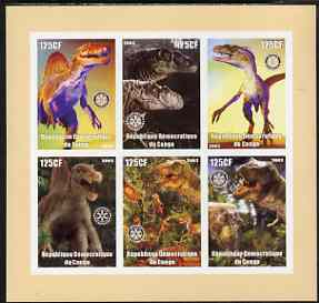 Congo 2003 Dinosaurs imperf sheetlet containing 6 x 125 cf values each with Rotary Logo, unmounted mint