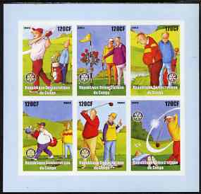 Congo 2003 Comic Golf imperf sheetlet containing 6 x 120 cf values each with Rotary Logo, unmounted mint
