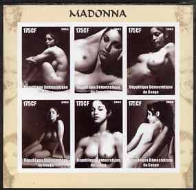 Congo 2003 Madonna (Nude) imperf sheetlet containing 6 x 175 cf values, unmounted mint