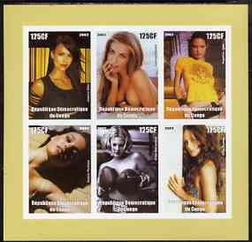 Congo 2003 Actresses imperf sheetlet containing 6 x 125 cf values, unmounted mint