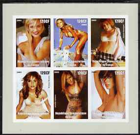Congo 2003 Actresses imperf sheetlet containing 6 x 120 cf values, unmounted mint
