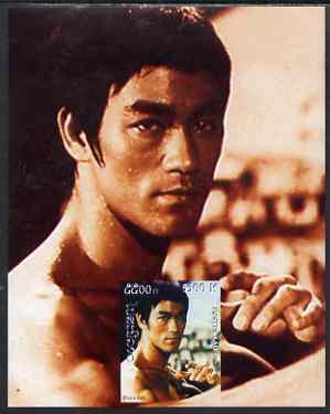 Laos 1999 Great People of the 20th Century (Bruce Lee) imperf souvenir sheet unmounted mint