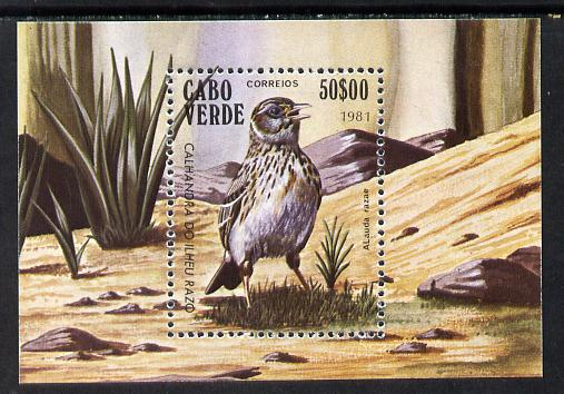 Cape Verde Islands 1981 Birds (Raza Island Lark) unmounted mint m/sheet, SG MS 517, Mi BL4