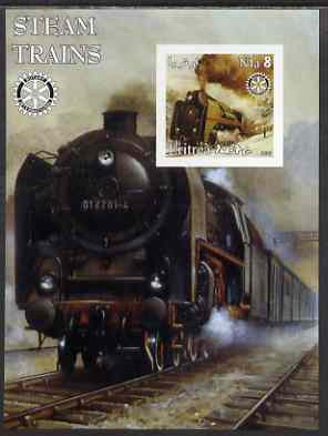 Eritrea 2002 Steam Locos #02 imperf m/sheet with Rotary Logo unmounted mint