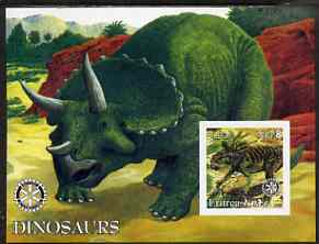 Eritrea 2002 Dinosaurs imperf m/sheet with Rotary Logo unmounted mint