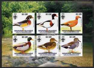 Mauritania 2002 Ducks #1 imperf sheetlet containing 6 values, each with Scout logo unmounted mint