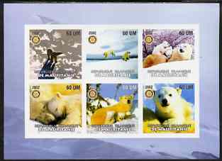 Mauritania 2002 Polar Bears #2 imperf sheetlet containing 6 values each with Rotary logo, unmounted mint