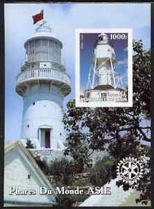 Benin 2003 Lighthouses of Asia imperf m/sheet #01 with Rotary Logo unmounted mint