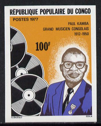 Congo 1977 Paul Kamba 100f in unmounted mint imperf proof on glazed ungummed paper (as SG 582)