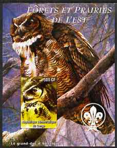 Congo 2004 Birds - Forets et Prairies de L'Est #3 (Owl) imperf s/sheet with Scout Logo in background unmounted mint