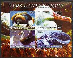 Congo 2004 Birds - Vers L'Antarctique imperf sheetlet containing 4 values unmounted mint