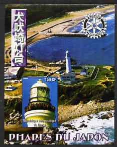 Congo 2004 Lighthouses of Japan #1 imperf souvenir sheet with Rotary International Logo unmounted mint, stamps on lighthouses, stamps on rotary