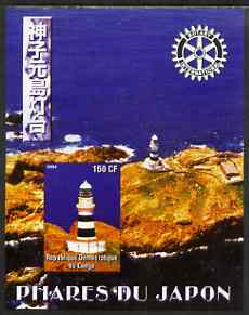 Congo 2004 Lighthouses of Japan #3 imperf souvenir sheet with Rotary International Logo unmounted mint