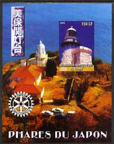 Congo 2004 Lighthouses of Japan #4 imperf souvenir sheet with Rotary International Logo unmounted mint