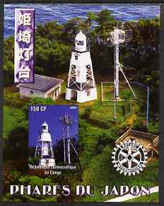 Congo 2004 Lighthouses of Japan #5 imperf souvenir sheet with Rotary International Logo unmounted mint