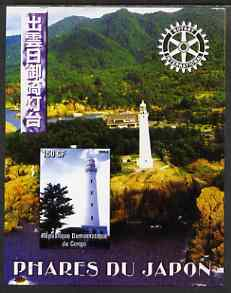 Congo 2004 Lighthouses of Japan #6 imperf souvenir sheet with Rotary International Logo unmounted mint