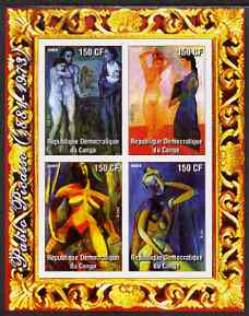 Congo 2004 Nude Paintings by Pablo Picasso imperf sheetlet containing 4 values, unmounted mint
