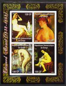 Congo 2004 Nude Paintings by Edouard Manet imperf sheetlet containing 4 values, unmounted mint