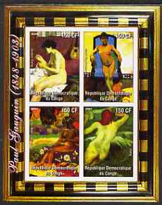 Congo 2004 Nude Paintings by Paul Gauguin imperf sheetlet containing 4 values, unmounted mint