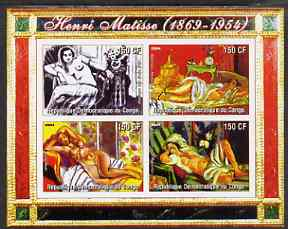 Congo 2004 Nude Paintings by Henri Matisse imperf sheetlet containing 4 values, unmounted mint