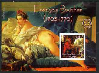 Congo 2004 Paintings by Francois Boucher imperf souvenir sheet with Rotary Logo, unmounted mint
