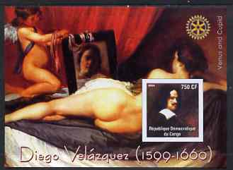 Congo 2004 Paintings by Diego Vel�zquez imperf souvenir sheet with Rotary Logo, unmounted mint