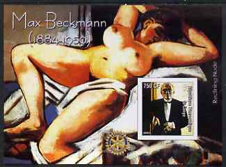 Congo 2004 Paintings by Max Beckmann imperf souvenir sheet with Rotary Logo, unmounted mint
