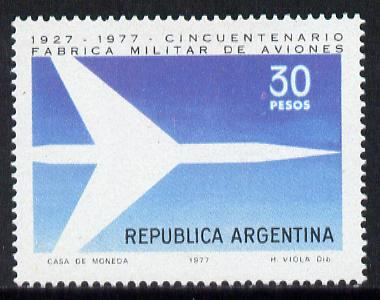 Argentine Republic 1977 Military Aviation Factory 50th Anniversary unmounted mint, SG 1574