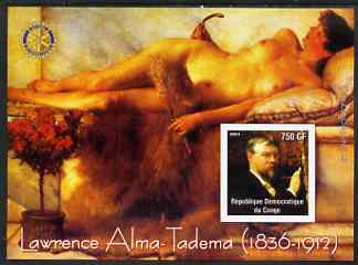Congo 2004 Paintings by Lawrence Alma-Tadema imperf souvenir sheet with Rotary Logo, unmounted mint