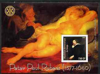 Congo 2004 Paintings by Peter Paul Rubens imperf souvenir sheet with Rotary Logo, unmounted mint