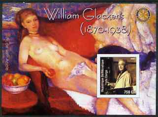 Congo 2004 Paintings by William Glackens imperf souvenir sheet with Rotary Logo, unmounted mint